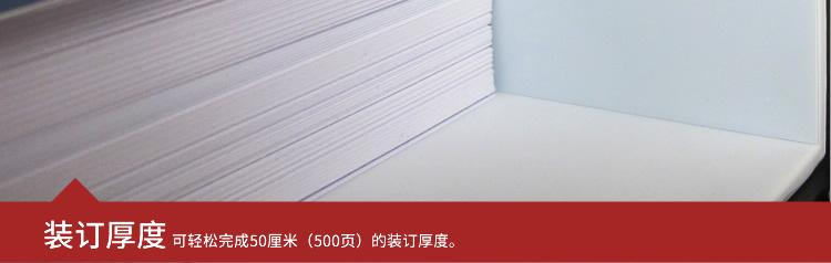 GD-50EA