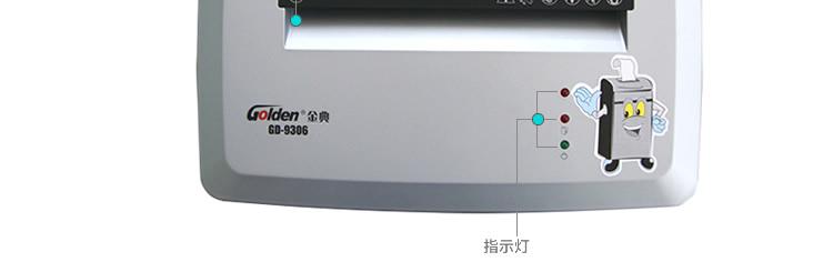 GD-9306