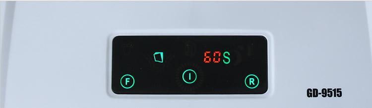GD-9515