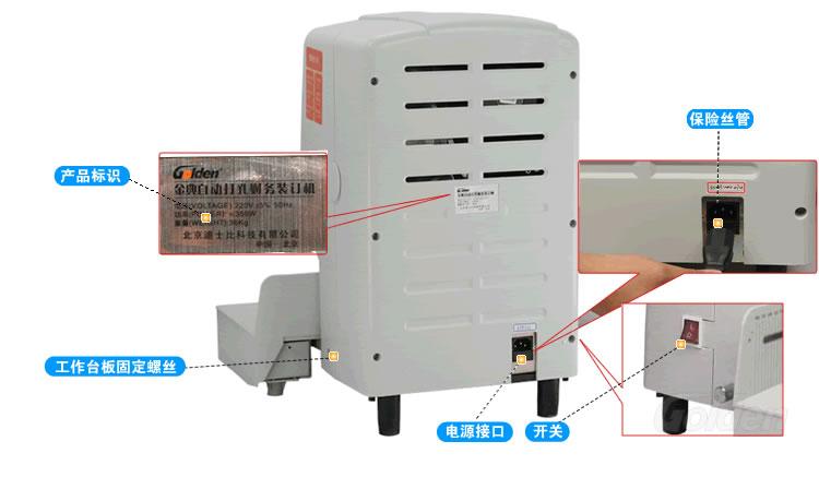 GD-9502