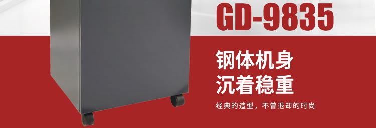 GD-9835