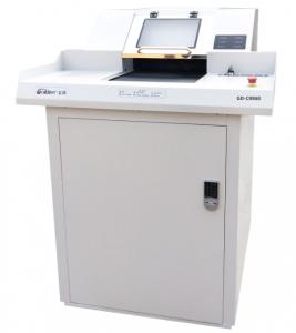 百度斯诺克直播屋GD-C9960 C9980 大型斯诺克直播屋 传送带送纸单次60/80/100张纸 24小时连续碎纸